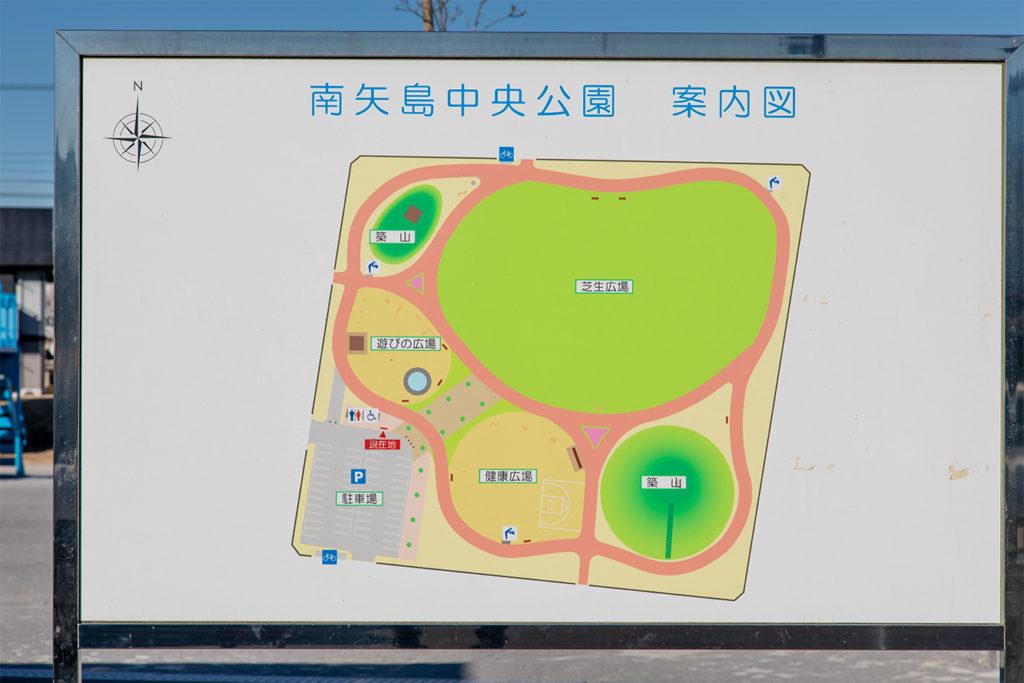 南矢場中央公園03
